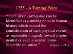 1755 a turning point