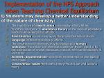 implementation of the hps approach when teaching chemical equilibrium11