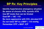 bp rx key principles