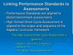 linking performance standards to assessments