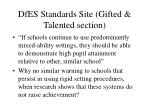 dfes standards site gifted talented section