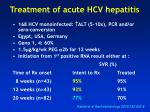 treatment of acute hcv hepatitis