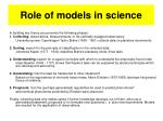 role of models in science5