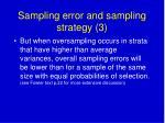 sampling error and sampling strategy 3