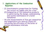 1 applications of the combustion equation