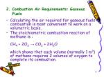 2 combustion air requirements gaseous fuels