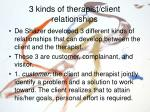 3 kinds of therapist client relationships
