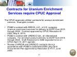 contracts for uranium enrichment services require cpuc approval