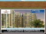 dlf commanders court ethiraj road chennai3