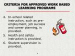 criteria for approved work based learning programs