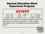 general education work experience program