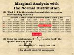 marginal analysis with the normal distribution54