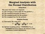 marginal analysis with the normal distribution56