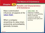 benefits and characteristics of e commerce15