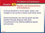 benefits and characteristics of e commerce16