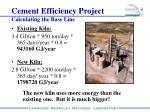 cement efficiency project1