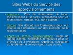 sites webs du service des approvisionnements