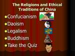the religions and ethical traditions of china1