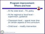 program improvement where and how