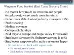 wegmans food market east coast grocery chain