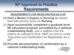 np approval to practice requirements33