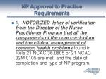 np approval to practice requirements34