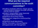 what are the required communications to the audit committee
