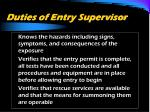 duties of entry supervisor31