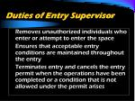duties of entry supervisor32