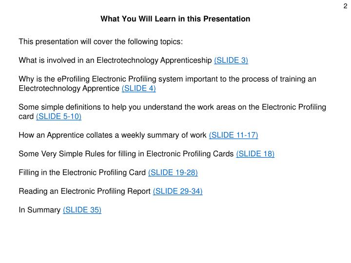 What you will learn in this presentation