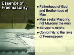 essence of freemasonry