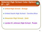 selected high school color options 9 th 12 th