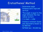 eratosthenes method