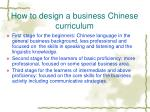 how to design a business chinese curriculum