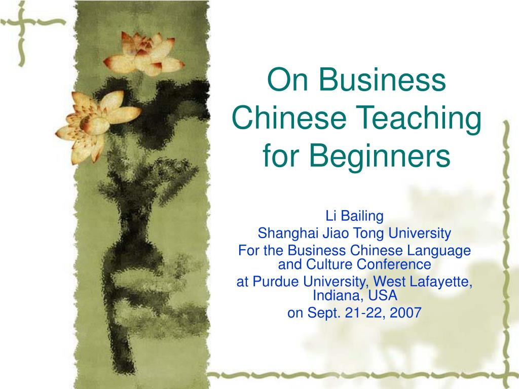 on business chinese teaching for beginners l.