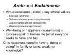 arete and eudaimonia