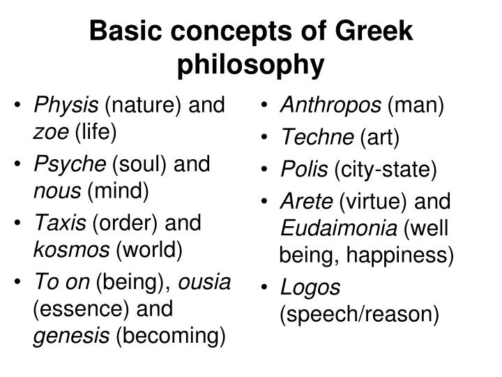 basic concepts of greek philosophy n.