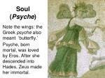 soul psyche