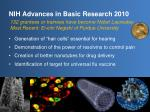 nih advances in basic research 2010