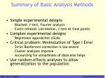 summary of basic analysis methods