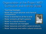 organization of the project wet curriculum and activity guide