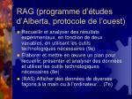 rag programme d tudes d alberta protocole de l ouest