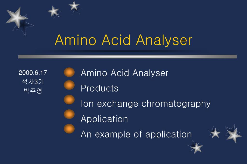 amino acid analyser l.
