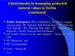 4 instruments in managing protected natural values in serbia continued