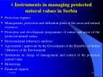 4 instruments in managing protected natural values in serbia