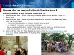 discuss why you received a carrick teaching award