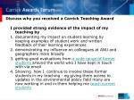 discuss why you received a carrick teaching award3