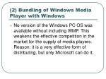 2 bundling of windows media player with windows