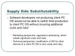 supply side substitutability