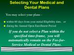 selecting your medical and dental plans
